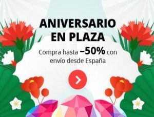 ofertas-aliexpress-plaza