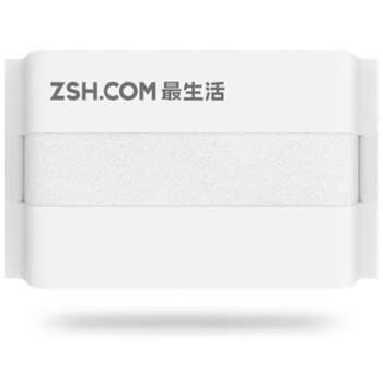 Toalla Xiaomi en Joybuy