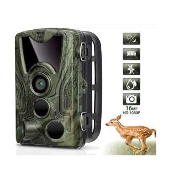 Cámara de caza AGM por 29,99€ en Amazon