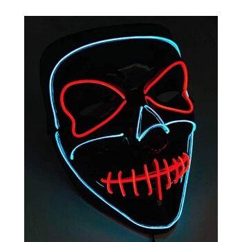 Máscara Halloween Lictin por 7,99€ en Amazon