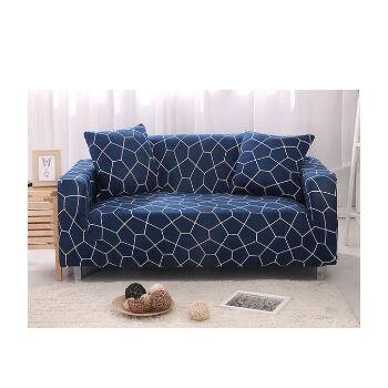 Fundas elásticas para sofás desde 4,88€ en Aliexpress