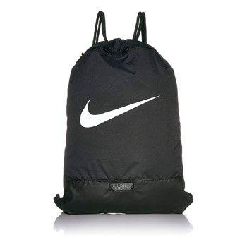 Mochila-bolsa deportiva Nike por solo 9,99€ y Envío Gratis en Amazon