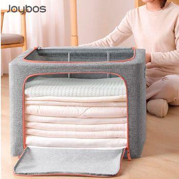 Cajas de almacenamiento para ropa