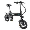 Bicicleta eléctrica plegable FIIDO D1 F por un 43% menos ¡OFERTÓN PRE-VENTA!
