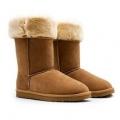 Botas de estilo esquimal forradas. ¡CHOLLO a solo 16€!