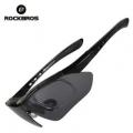 ¡Gafas de sol polarizadas Rockbros para hacer deporte por 8,55€!