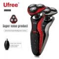 Máquina de afeitar Ufree con accesorios. ¡Solo 13,01€ y envío GRATIS!