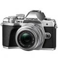 Cámara Olympus EVIL OMD E-M10 Mark III