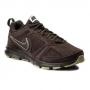 Zapatillas Nike T-LITE XI NBK